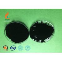 Cheap 50 G / L Furnace Carbon Black Powder In Printing Inks12 mm PARTICAL for sale