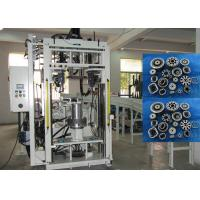 Cheap DC Stator Core Assembly Machine / Stator Rotor Core Stamping Machine for sale