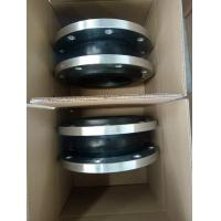 Cheap EPDM  rubber  joint  FLANGE for sale
