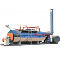 Cheap 150hp Horizontal Type Oil / Gas Fired Industrial Steam Boilers For Building Materials Factory for sale