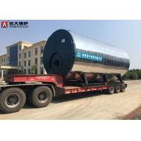 China Steam Output Fire Tube Steam Boiler , 0.5 Ton - 20 Ton Gas Fired Boiler on sale