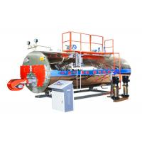 Cheap 2000kg / H 2t 10 Bar Industrial Steam Boilers Q245R Steel Plate Material for sale