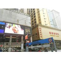 Cheap Digital P6.67 Outdoor LED Billboard High Brightness For Commercial Advertising for sale