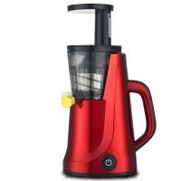 Juice extractor Cold press juicer Masticating Juicer Slow Juicer Juice Extractor GK-400 of ...
