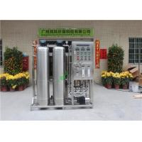 Cheap 1TPH RO Water Treatment Plant With SUS304 Material By PLC Control for sale