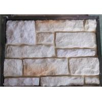 Cheap Compressive Strength Artificial Wall Stone With Natural Stone Texture Outdoor Stone Veneer wholesale