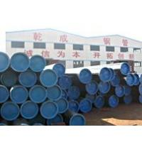 Cheap Supply S235 J2 alloy pipe wholesale