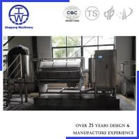 Cheap 20-35m2 Liquid Filtration Systems Separate Machine Wastewater Sewage Treatment for sale