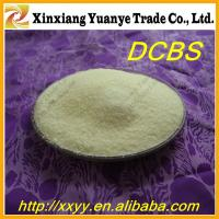 Cheap high quality rubber accelerator DCBS(DZ) made in china for sale