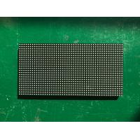 Cheap Nichia Chip Rgb Led Screen Modules Outdoor / P6.67mm Full Color Led Board Module for sale