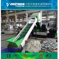 Cheap pe pp plastic pellet making machine plastic granules making machine/Plastic pelletizing machine for recycle pe pp film for sale
