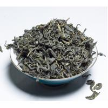Buy cheap Shouning mountain ecological tea 2018 bulk green tea from 40 jin from wholesalers