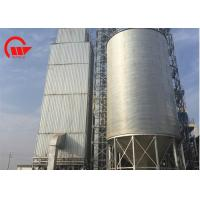 Cheap 20t - 1000t Steel Grain Silo 11m Diameter With Galvanized Sheet 95㎡ Base Area for sale