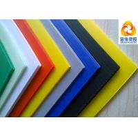 Cheap PP Or PE Material Fluted Plastic Sheets For Making Plastic Boxes for sale