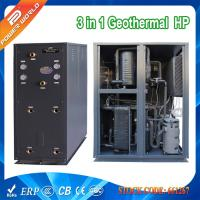 Cheap Water to Water Heat Pump Combined Summer Cooling Winter Heating and 4-season Domestic Hot Water for sale
