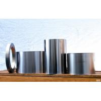 Buy cheap High strength 3Cr13 Stainless Steel Coils with 0.1-0.8mm thickness and 10-240mm from wholesalers