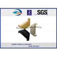 Quality High Quality SKL14 Insulator PA66 with 30% Glass Fiber Railway Guide Plate wholesale