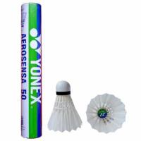 China YONEX Shuttlecock  (HD-2B AS-50) on sale