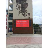 Cheap Aluminum Outdoor Led Video Screen , Meanwell Power Outdoor Led Display Screen IP65 for sale
