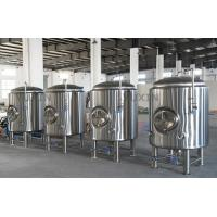 Cheap 1bbl 200 liter beer brite tanks bright beer tank for sale