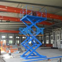 Cheap 1T 3M Freight Elevator Goods Lift For Warehouse for sale