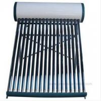 Free Energy Solar Water Heater For Multi Purposes