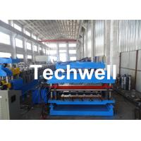 Cheap 0.3 - 0.8mm Thickness Double Layer Roof Panel Roll Forming Machine For Roof Wall Cladding for sale