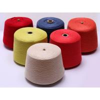 Now Nylon Yarn Product 27