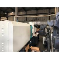 China 16 Cavities Pet Polymer Injection Molding Machine For Household Appliances on sale