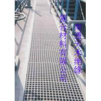 Cheap FRP Moulded Grating for Chemical Factory for sale