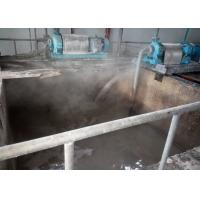 Cheap High Speed Sodium Silicate Production Equipment For Building Materials for sale