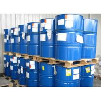 Cheap Colorless Electroplating Raw Materials P-Anisaldehyde Solution CAS 123-11-5 for sale