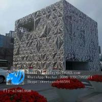 Buy cheap Punching special-shaped plate, hollowed curtain wall, door ceiling, screen ceiling, aluminum ceiling flower from wholesalers