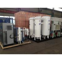 High Efficiency Liquid PSA Nitrogen Plant , Nitrogen Gas Generator 0.7-1.3MPa