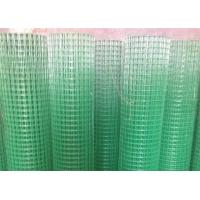 China Professional Green PVC Coated Wire Mesh Panels 22 Gauge Rust - Resistant on sale