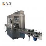 Cheap PLC Control Pesticide Chemical Filling Machine  2 -16 Filling Nozzles for sale