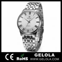 Buy cheap Luxury Quartz Stainless Steel Watch Men from wholesalers