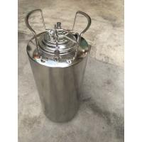 Cheap Stainless steel ball lock keg 18.5L with metal handle, for home brew and beer factory for sale