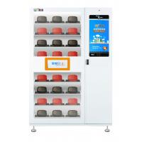 Cheap Food and lunch box vending machine for sale