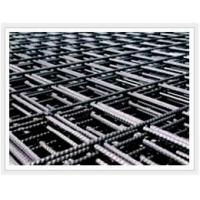 Cheap Black Steel Welded Mesh for sale