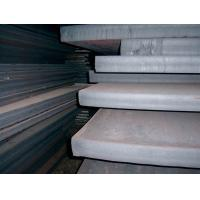 Cheap Buy EN 10028-2 P235GH steel wholesale