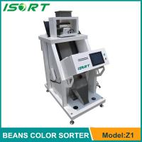 CCD soy bean color sorter, soybean processing equipment