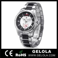 Buy cheap Stainless Steel Watch,Western Mens Watches from wholesalers