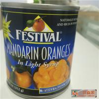 Buy cheap Organic And Delicious Tropical Canned Mandarin Oranges Fruit Sweet Tasty from wholesalers