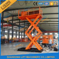 Cheap 1T 5.5M Hydraulic Electric Home Scissor Lift Platform with CE for sale