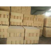 Cheap High Alumina Basic Refractory Bricks & High Fire Safe Temperature Heat Proof Bricks for sale