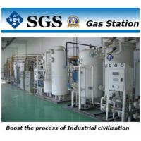 Buy cheap Galvanization Production Line Nitrogen Purity 99.999% Hydrogen Protective Gas Station from wholesalers