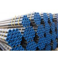 Cheap Seamless Pipe ASTM A53 Steel Pipe 88.9 x 5.49mm for sale