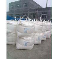 China Popular Sodium Metabisulfite Powder For Freshen / Sulphonated Agent on sale