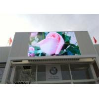 Buy cheap HD P5 Vivid Video Outdoor Advertising Display Screens Billboard SMD2727 7000 from wholesalers